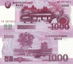 1,000 Won Korea/North's Banknote