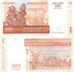 Madagascar 500 Ariary Banknote, 2004, P-95a.2