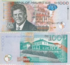1,000 Rupees Mauritius's Banknote