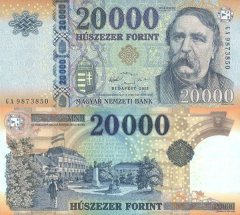 Hungary 20,000 Forint Banknote, 2015, P-207a