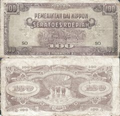 Netherlands Indies 100 Roepiah Banknote, 1944, P-126a