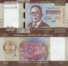 Liberia 20 Dollars Banknote, 2016, P-33a