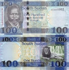 South Sudan 100 Pounds Banknote, 2016, P-15b