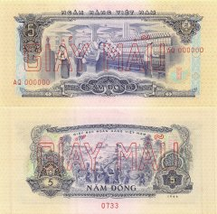 5 Dong Vietnam/South's Banknote
