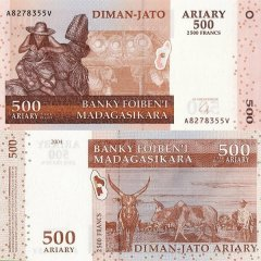 Madagascar 500 Ariary Banknote, 2004, P-95a.1