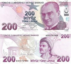 Turkey 200 Turkish Lira Banknote, 2013, P-227b