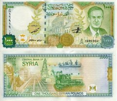 Syria 1,000 Pounds Banknote, 1997, P-111a.2
