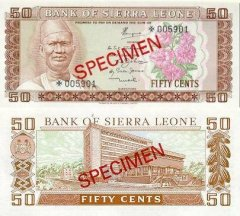 50 Cents Sierra Leone's Banknote
