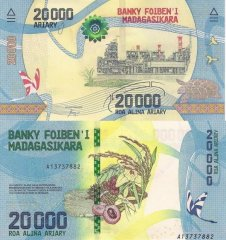 Madagascar 20,000 Ariary Banknote, 2017, P-104a