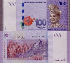 Malaysia 100 Ringgit Banknote, 2011, P-56