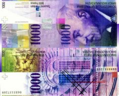 Switzerland 1,000 Francs Banknote, 2006, P-74c.1