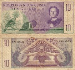 10 Gulden Netherlands New Guinea's Banknote