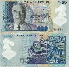 Mauritius 50 Rupees Banknote, 2013, P-65