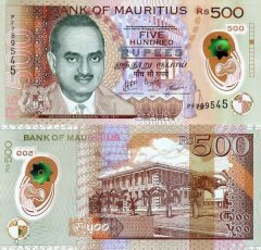 500 Rupees Mauritius's Banknote
