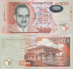 Mauritius 500 Rupees Banknote, 2007, P-58a