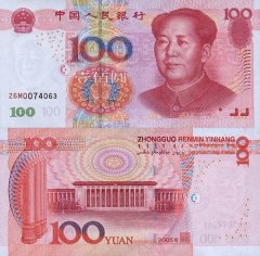 China, People's Republic 100 Yuan Banknote, 2005, P-907a.3