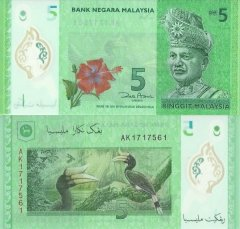 Malaysia 5 Ringgit Banknote, 2011, P-52a.2