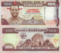 Swaziland 100 Emalangeni Banknote, 2008, P-34