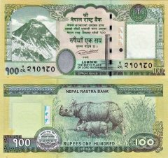 Nepal 100 Rupees Banknote, 2015, P-80