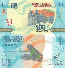 Madagascar 100 Ariary Banknote, 2017, P-97a