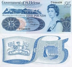 St. Helena 5 Pounds Banknote, 1976, P-7a