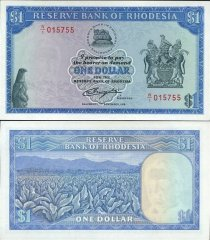 Rhodesia 1 Dollar Banknote, 1973, P-34br