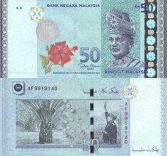 Malaysia 50 Ringgit Banknote, 2009, P-55a