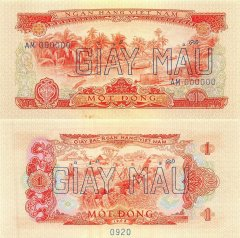1 Dong Vietnam/South's Banknote