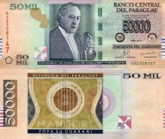 Paraguay 50,000 Guaranies Banknote, 2013, P-236a