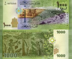 Syria 1,000 Pounds Banknote, 2013, P-116