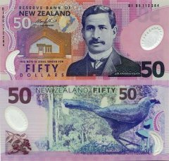 New Zealand 50 Dollars Banknote, 2005, P-188b.2