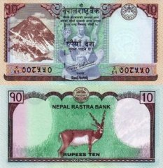 Nepal 10 Rupees Banknote, 2017, P-77