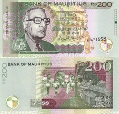 Mauritius 200 Rupees Banknote, 2004, P-57a
