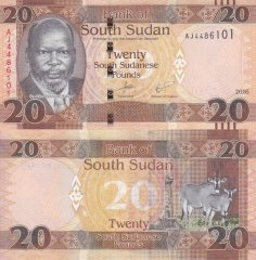 South Sudan 20 Pounds Banknote, 2016, P-13b