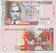 100 Rupees Mauritius's Banknote