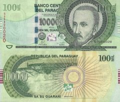 Paraguay 100,000 Guaranies Banknote, 2013, P-237a