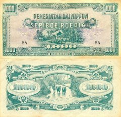 Netherlands Indies 1,000 Roepiah Banknote, 1945, P-127a