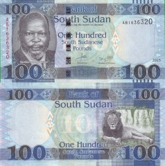 South Sudan 100 Pounds Banknote, 2015, P-15a