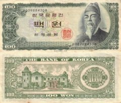 Korea/South 100 Won Banknote, 1965, P-38 A