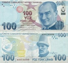 Turkey 100 Turkish Lira Banknote, 2012, P-226b