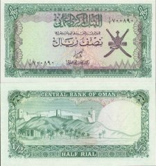 ½ Rial Oman's Banknote