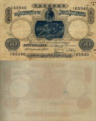 50 Dollars Straits Settlements's Banknote