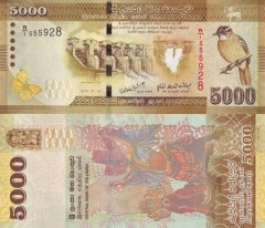 Sri Lanka 5,000 Ruppes Banknote, 2010, P-128a