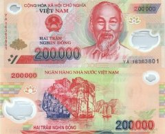 Vietnam 200,000 Dong Banknote, 2016, P-123h