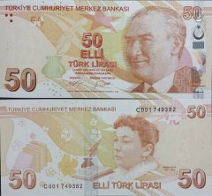 50 Turkish Lira Turkey's Banknote