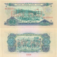 2 Đồng Vietnam/South's Banknote