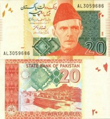 20 Rupees Pakistan's Banknote