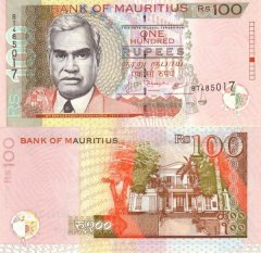 Mauritius 100 Rupees Banknote, 2007, P-56b