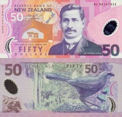 New Zealand 50 Dollars Banknote, 2004, P-188b.1