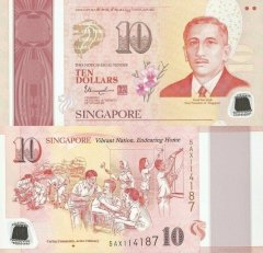 Singapore 10 Dollars Banknote, 2015, P-60a